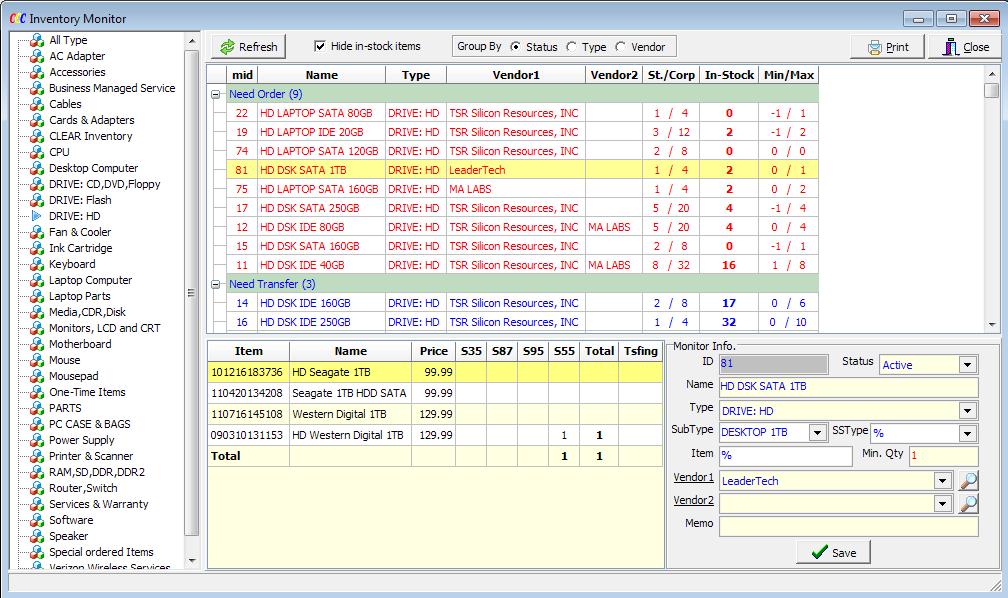Screenshots Future Star Software Inc